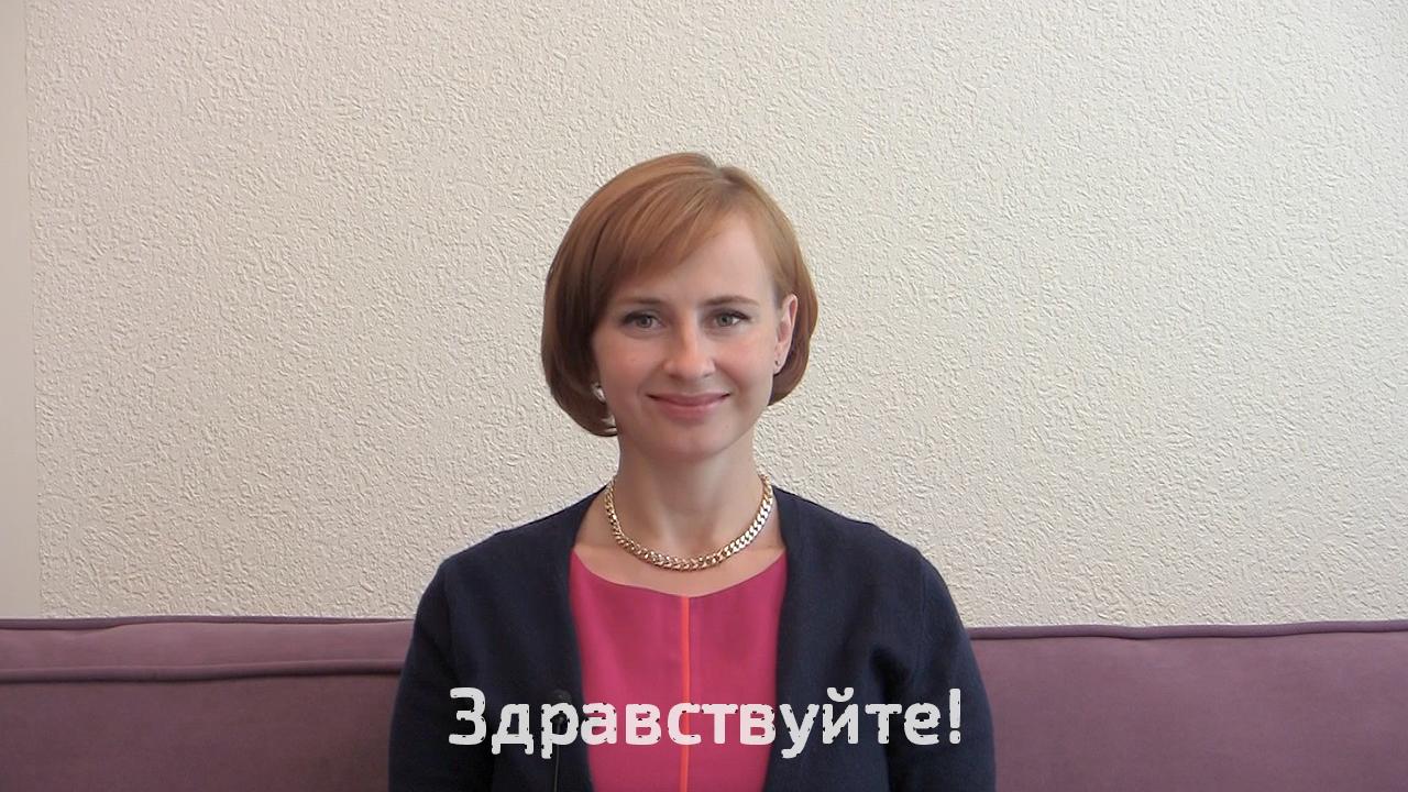 Здравствуйте! Я - Евгения Новикова, дипломированный нутрициолог